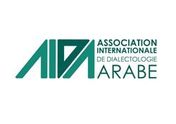 aida_logo_250.jpg